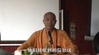 达照法师-天台山与罗汉历史02