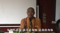 达照法师-天台山与罗汉历史03
