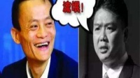 44岁刘强东体力上不敌章泽天马云笑称以为奶茶妹妹是刘若英