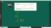 二年级数学天天练-4.1-Kevin老师