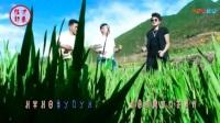 彝族新歌《你爱不爱我》经典母语