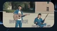 《极限挑战》第四季第一集先导片公布,男人帮集体上演六重唱
