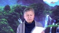 智者非凡 第2集 佛教是教育 要把宗教的佛教回归到教育的佛教 刘素云老师2018.2.9