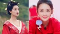 当《楚乔传》中的美女换上现代装,李若嘉垫底,最美的不是赵丽颖