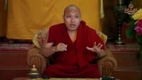 大寶法王噶瑪巴中文開示_ 怎樣才能成為一個真正修行人 [720p]