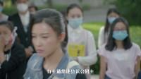 《好久不见》郑恺杨子珊逗趣追爱 偶像剧套路贵精不贵多