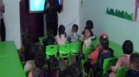 九星幼儿园小二班第二学期  公开课《科学》