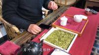 老倪说茶 第24期 西湖龙井茶纪实 (下集)