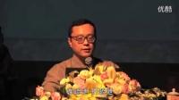 彭博士讲养生:传统文化与中医养生-(13)肝经循行