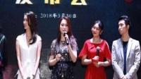 香港著名演员樊亦敏现身《苟且不偷生》开机发布会现场