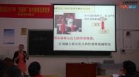"""2017年""""田园杯""""初中教师说课视频《压强》邵仙"""