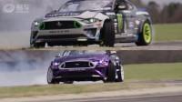 2018福特野马RTR团队:两台赛车漂移方程式揭示挑战