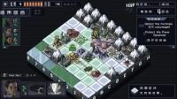心攻2-4-3:Into the Breach深入裂缝,困难4岛,Blitzkrieg