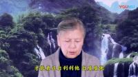 智者非凡 第4集 世界宗教是一家 刘素云老师2018.2.10
