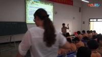 2020年组织-海南省初中心理课堂教学评比课视频《记忆力》教学视频,陈丽洲-现场实录