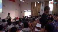 2020年组织-海南省初中心理学科课堂教学评比视频《让记忆活起来》教学视频,何蕾-现场实录