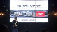 易车移动产品中心总经理韩宇星:汽车超级用户增长秘籍