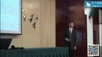 银行管理风险防控培训_交广国际管理咨询