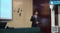 银行管理防控培训_交广国际管理咨询