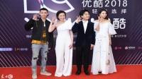 杨迪、钱枫,沈梦辰,SNH48,陈浩民,郭麒麟等亮相优酷年度盛典