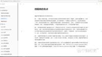 千锋Java教程:003微服务的优点