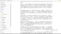千锋Java教程:004微服务的缺点