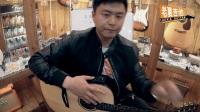 【老夏吉他】《玩转布鲁斯》1-1  传统12小节结构