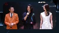 """《苟且不偷生》开机发布会在深举办 金牌团队真情刻画""""深漂""""群像"""