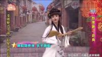 冰冰show20180403(台湾第一丑角-陈胜在 郑雅升 陈昭薇)