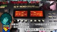 不要再问了!麦口罩统一回答Line6 HD500X对比BOSS GT100的问题