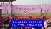 宜昌市第三届青龙山艺术节 红喜数码传媒20180331张洪芹摄制