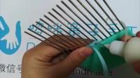 衍纸教程-颜色小花  纸艺 手工 DIY 衍纸基础