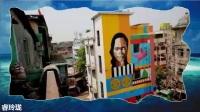 为性工作者发声,一群跨性别艺术家给印度妓院外墙画上了壁画