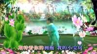 歌曲:小宝贝(3岁小宝宝跳舞视频)