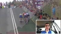 2018环巴斯克自行车大赛第2赛段
