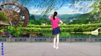 鑫盛源广场舞《情歌唱到九十九》原创32步附教学