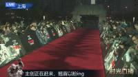 《狂暴巨兽》中国首映礼完整版
