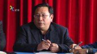 上海电视台纪实频道《企业风采》栏目—上海衡山药业有限公司