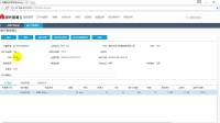 在线对账与开具系统发票_V1.0