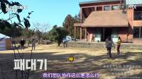 孝利家民宿2.E10.180408.中字