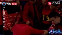 这就是街舞:易烊千玺队员,情绪崩盘!当场要退赛,被韩宇拉住了