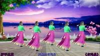 罗平兰草:藏族舞《卓玛泉》正背面演示..