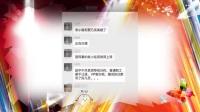 重磅消息!李小璐和贾乃亮已经确认离婚,经纪人透露独家音频!
