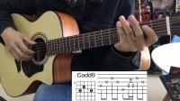 周杰伦 晴天 吉他弹唱教程 前奏 扫弦 技巧