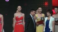 经典回放2013盐步杯中国内衣模特大赛超清视频录像第四部分