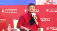 开讲啦 马云演讲2018最新演讲 领袖峰会_十五条金句精简 (1)