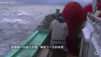 北海道老船长的奇幻漂流
