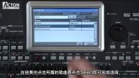 KORG SongBook 曲库教学视频-2 选择曲库条目