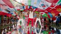 唱响世界杯!Jason Derulo演唱的可口可乐世界杯助威曲《Colors》官方MV发布!这首歌也定将在6月的俄罗斯大陆上唱响!