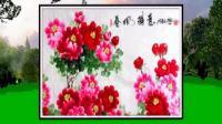 龚广新的中国画《牡丹》